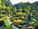 Butchart Gardens: Another popular tourist activity is strolling the amazing Butchart Gardens. Every weekend in July and August they put on spectacular fireworks shows.